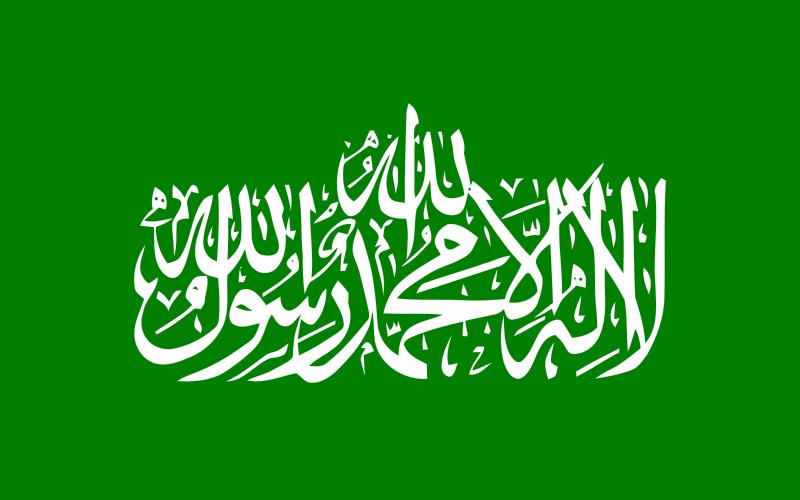 vlajka Hamas