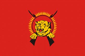 vlajka Tamilští tygři